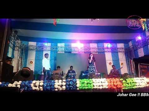 Sajaweing Ma Bahu Kuri    New Santali Orchestra Song 2018    Rupa