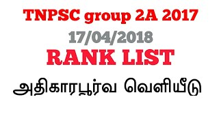 TNPSC GROUP 2A 2017- Result RANK LIST CV 1st phase counseling