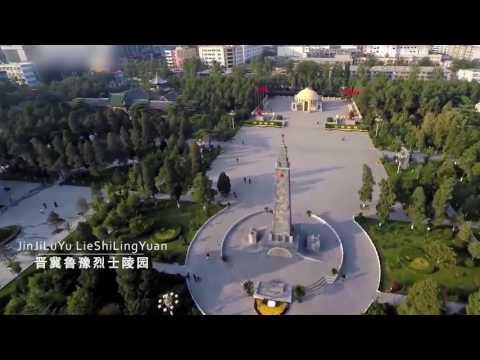 【视频看中国】Handan,The southern gate of Hebei Province