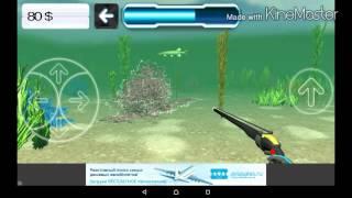 """обзор игры ,, охота подводная 3D"""""""