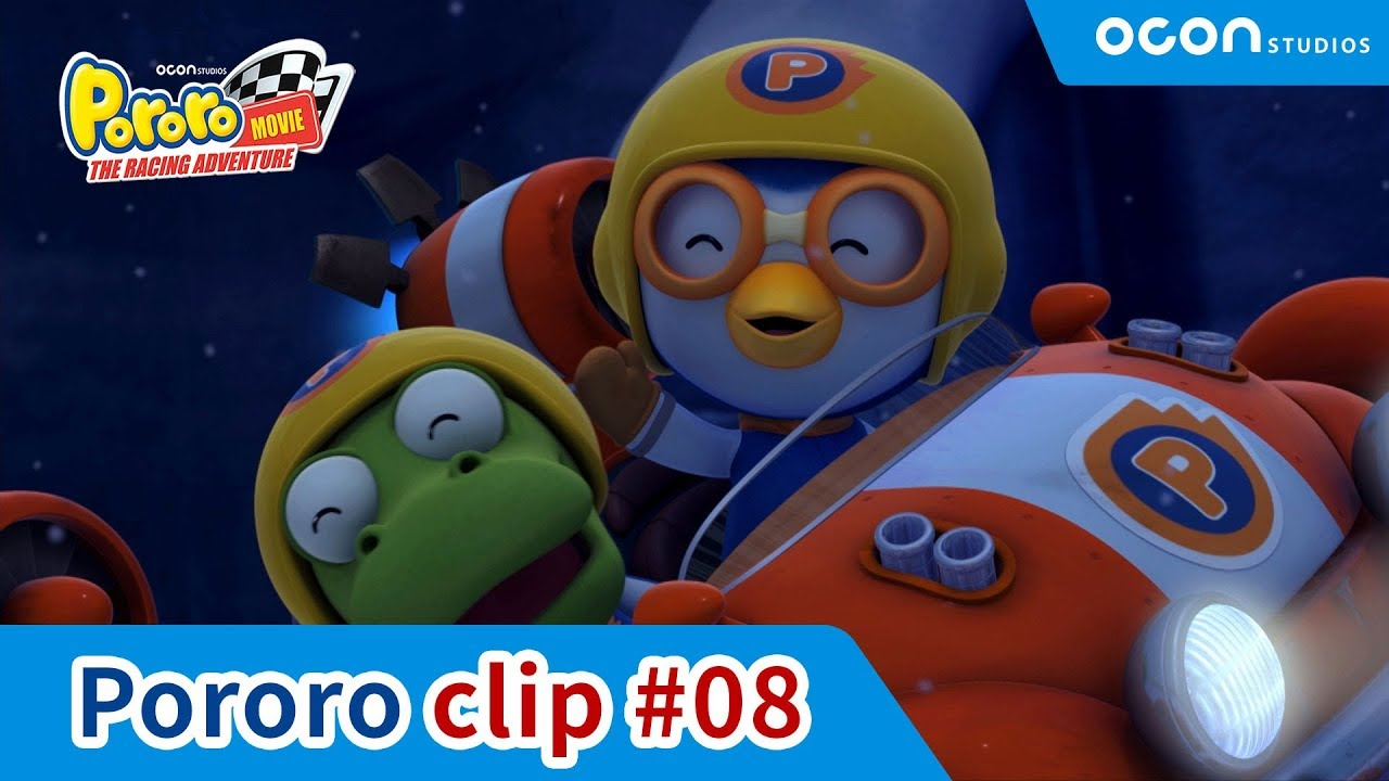 Download [Pororo The Racing Adventure ] Toto is a delivery champion!ㅣOCON
