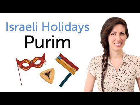 Learn Israel Holidays In Hebrew – Purim - פורים
