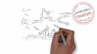 Видео как нарисовать войну поэтапно простым карандашом