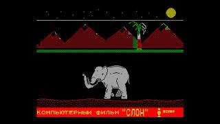 Kino 1 Slon - Zhenya999  [#zx spectrum Demo]