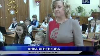 Все школы Вологодской области получили новое цифровое оборудование