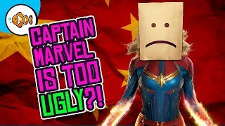 CAPTAIN MARVEL: Too UGLY for China?!