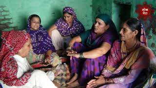 "Jakari No: 82: ""Chanaa nipajega baloo ret mh' Folk Songs from Haryana"