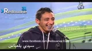 ههههه أشبع ضحك مع ألحان و شباب 2014 هههههه