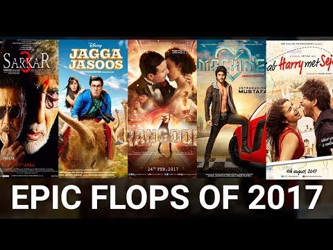 Biggest flops of 2017 | Sarkar 2 | Rangoon | Jagga Jasoos | Machine | Jab Harry met Sejal |