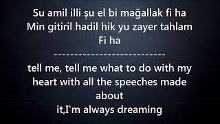 Fi hai full song with lyrics