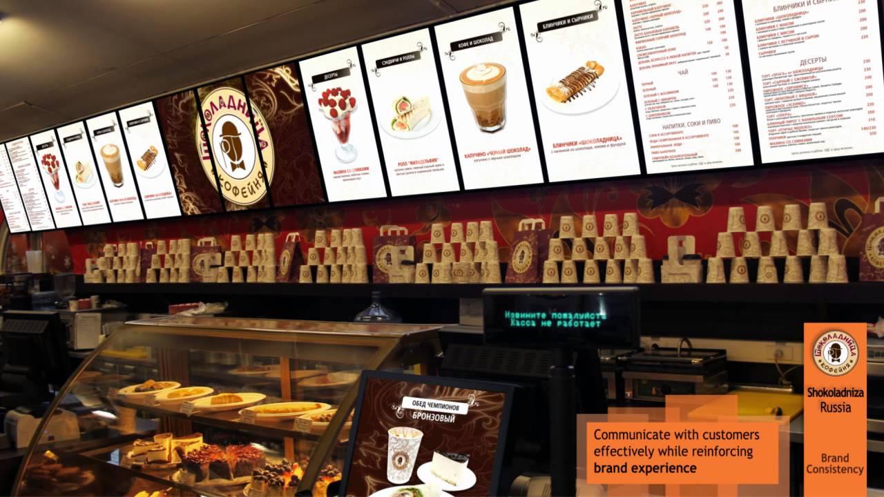 Fast Food Restaurants Design