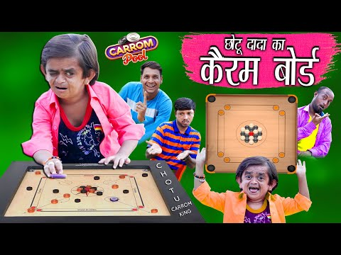 छोटू का कैरम बोर्ड | CHOTU DADA CARROM KING | Khandesh Hindi Comedy | Chotu Comedy Video
