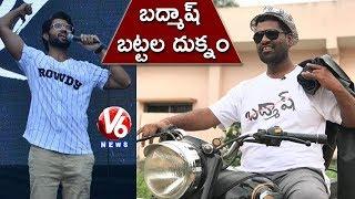 Bithiri Sathi's Badmash Clothing Brand   Vijay Devarakonda Rowdy Wear   Teenmaar News