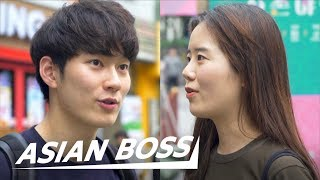 Are Koreans Really Not Dating Anymore? | ASIAN BOSS