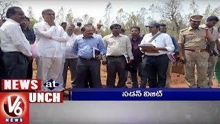 1PM Headlines | Congress Plenary | Kaleshwaram Project | ACB Raids On Judge Residence | V6 News