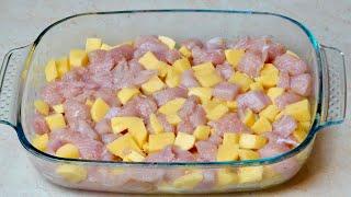 Картошка и Куриное филе Простой и вкусный Рецепт Ужина всего 10 минут выпечка в духовке