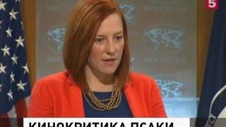 """Псаки критикует фильм """"Крым. Путь на Родину"""" до его выхода"""