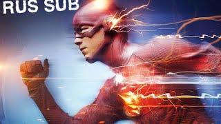 Флэш (The Flash) 2 сезон Тизер (Русские субтитры)