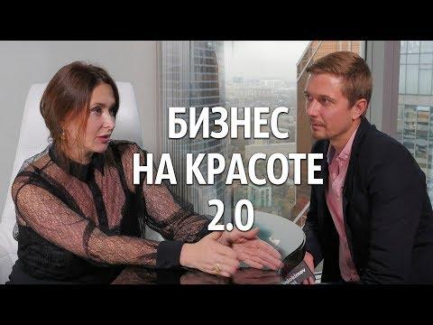 Как открыть салон красоты. Елена Темиргалиева о семье и о бизнесе.