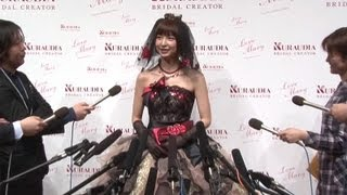 アイドルグループ「AKB48」の篠田麻里子さんが4月8日、東京都内で行われた自身がプロデュースするウエディングドレス「Love Mary」(ラブマリー)...