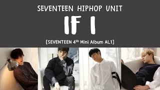 Video [LYRICS/가사] SEVENTEEN (세븐틴) - IF I [Al1 4th Mini Album] download MP3, 3GP, MP4, WEBM, AVI, FLV Agustus 2018