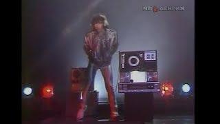 Валерий Леонтьев исполняет песни на стихи Андрея Вознесенского, 1985 год.  «ЧЕЛОВЕК-МАГНИТОФОН».
