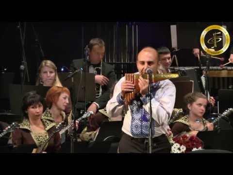 Сюита из кинофильма «Тарас Бульба», ОРНИ Белгородской филармонии, Михаил Пидручный (флейта пана)