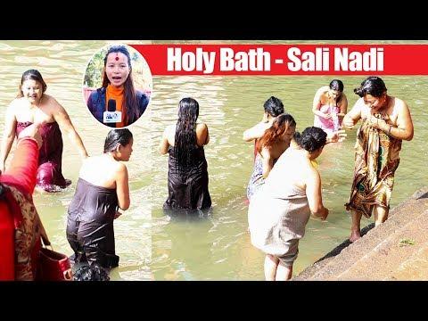Salinadi Mela 2019 || साली नदीमा नुहाएर वर्त बस्दा सन्तान प्राप्ति || Holy Bath In Sali Nadi