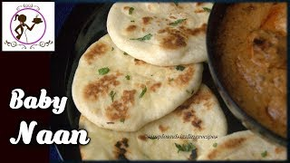 বেবি নান - Baby Butter Naan Without Yeast Without Tandoor Bengali Recipe