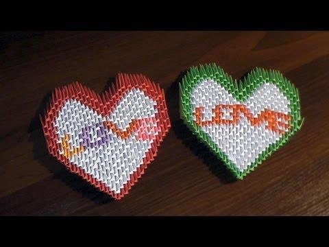 Модульное оригами сердце-валентинка LOVE с надписью (схема сборки, пошаговая инструкция)