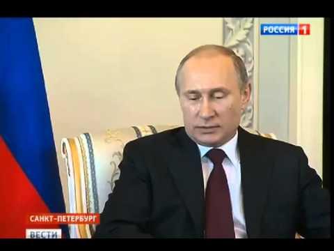 Путин ЖИВ.Путин о