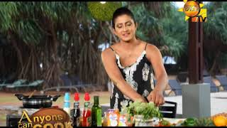 Hiru TV Anyone Can Cook EP 133 | 2018-08-19 Thumbnail