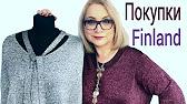 Смотреть Пальто Больших Размеров (Женское Пальто) - Женское Пальто .
