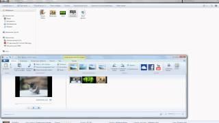 Первый видео урок по использованию программы киностудия Windous Live