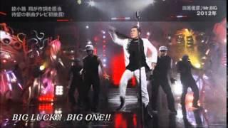"""詞=綾小路翔さん、 曲・編曲=Daisuke """"DAIS"""" Miyachi & NATABA ダンサー..."""