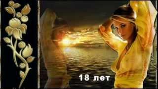 Скачать Людмила Зыкина 18лет Вариант 2