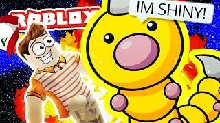 SHINY MR WEEDLE!! / Pokemon Fighters EX / Roblox Adventures