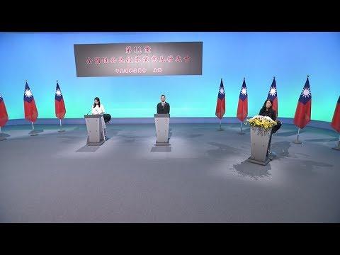 國中小同志教育 公投意見發表會登場   20181115 公視晚間新聞
