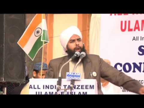 Sunni Conference(Dehshat Gardi k Khilaf) Part1 Jaipur 2016 By Sayed Mohammed Qaudri