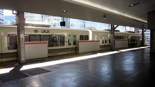 JR西日本 大阪環状線221系大和路快速奈良方面行 大阪発車