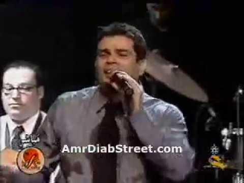 Amr Diab Hala Feb Concert 2001 nour el ain + Awedony
