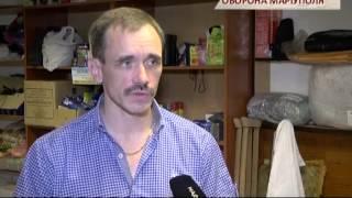 Мариуполь держится и усиливает оборону - Чрезвычайные новости, 06.09