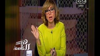 هنا العاصمة | لميس الحديدى للنظام القطرى : مصر لا تدعم الارهاب فمن تدعم انت ؟