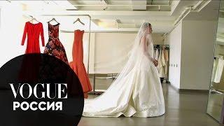 Свадьбы Vogue. Первая примерка платья Oscar de la Renta