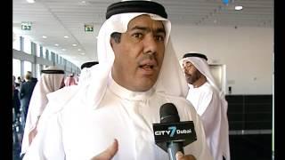 City7 TV - 7 National News - 09 December 2015 - UAE  News