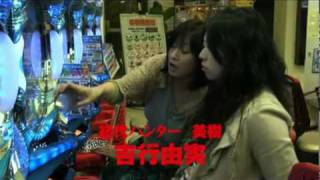 [Trailer] Yakuza Busting Girls: Duel in Hell