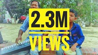 কি সুন্দর এক গানের পাখি || amazing vocal of Baul MOMINUL SHARKER || @ DHANMONDI LAKE
