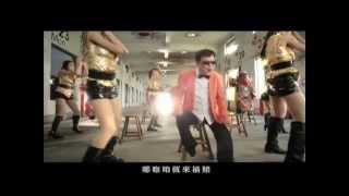 什麼?!  阿吉仔站起來跳舞了!!!