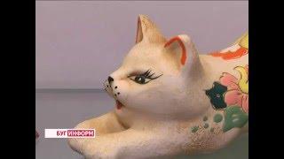 2016-03-04 г. Брест. Выставка «Влюблённые коты». Телекомпания  Буг-ТВ.