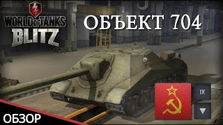 WoT Blitz - TOG II.Вы его хотите? - World of Tanks Blitz (WoTB)